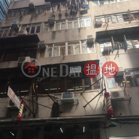 71 Wan Chai Road,Wan Chai, Hong Kong Island