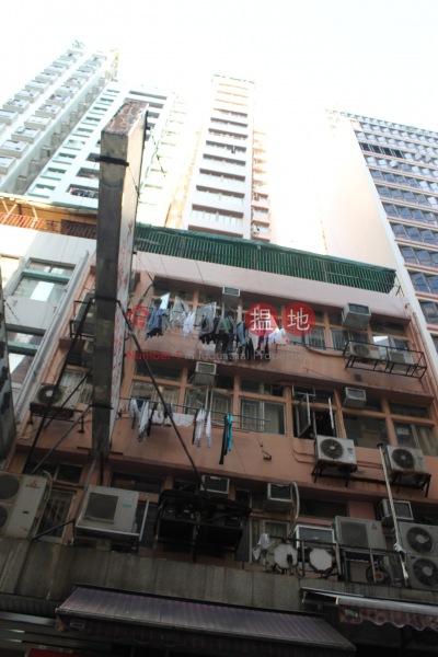 Ka Fung Building (Ka Fung Building) Sheung Wan|搵地(OneDay)(1)