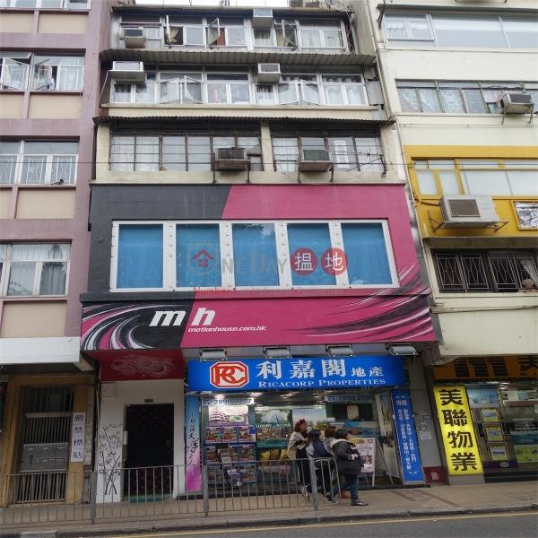 169 Wong Nai Chung Road (169 Wong Nai Chung Road) Happy Valley|搵地(OneDay)(3)