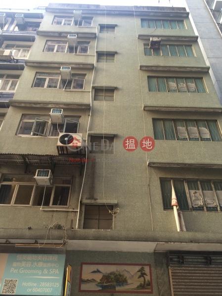 99A-99B High Street (99A-99B High Street) Sai Ying Pun|搵地(OneDay)(1)