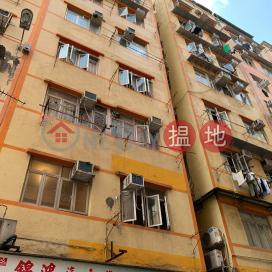 5 Ying Yeung Street,To Kwa Wan, Kowloon