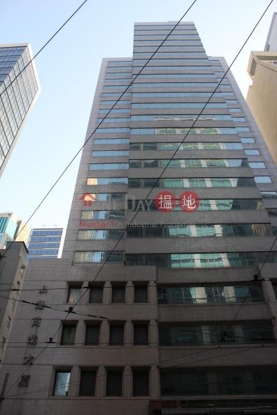 易通商業大廈 (Eton Building) 上環|搵地(OneDay)(4)