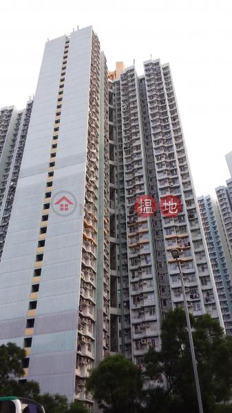Shing Tin House, Pak Tin Estate (Shing Tin House, Pak Tin Estate) Shek Kip Mei|搵地(OneDay)(4)