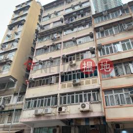 126 Tam Kung Road,To Kwa Wan, Kowloon
