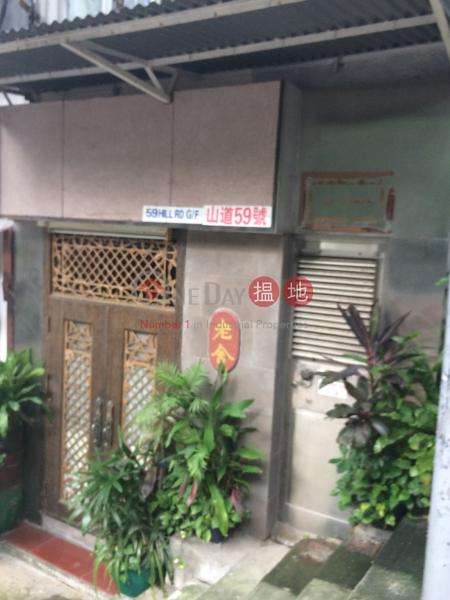 Cheong Wan Mansion (Cheong Wan Mansion) Shek Tong Tsui|搵地(OneDay)(2)