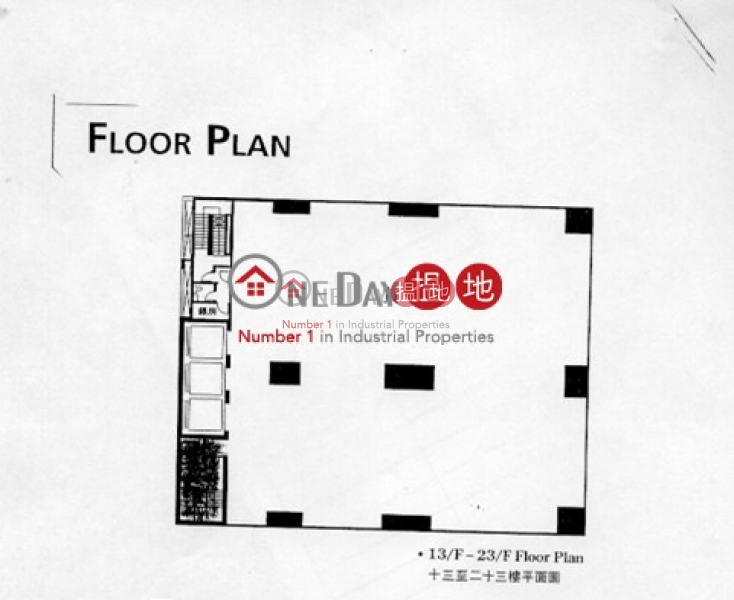 Property Search Hong Kong | OneDay | Industrial, Rental Listings, Lung Wah International Godown