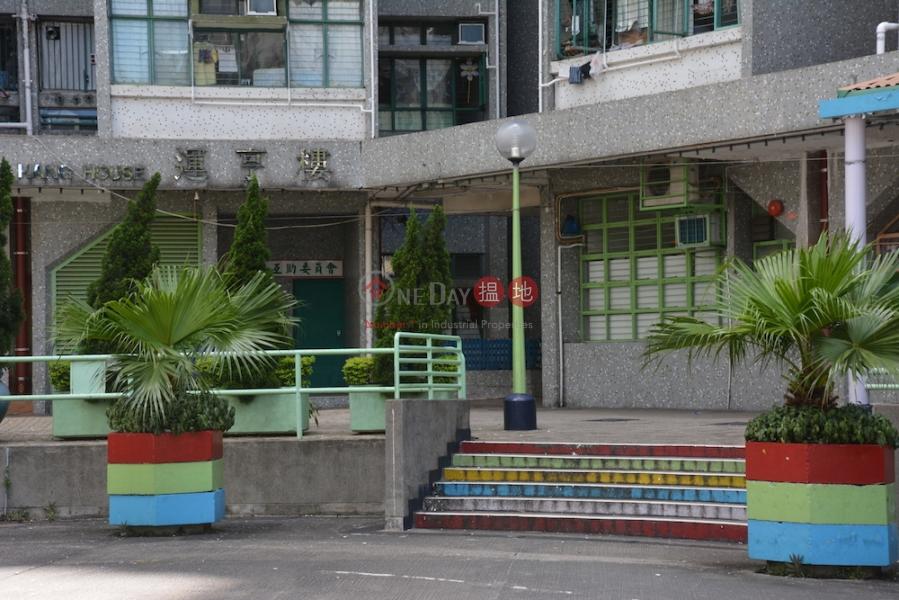 運頭塘村1座 運來樓 (Block 1 Wan Tau Tong Estate Wan Loi House) 大埔|搵地(OneDay)(2)
