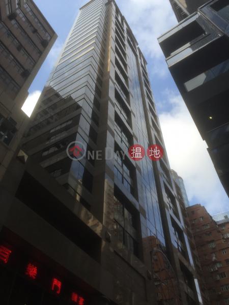 8 Hart Avenue (8 Hart Avenue) Tsim Sha Tsui|搵地(OneDay)(2)