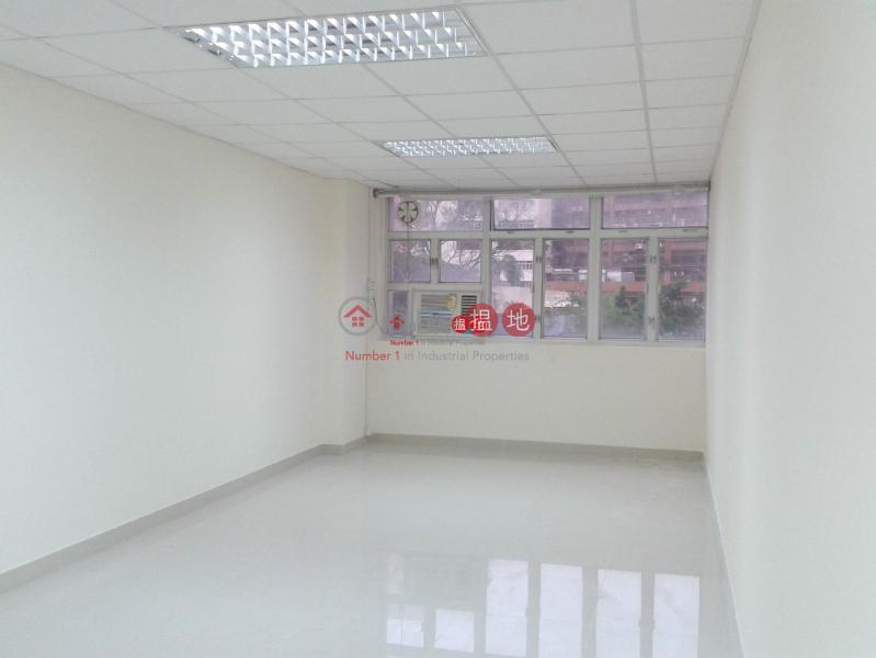 on lok fty bldg 95-97 Ha Heung Road | Kowloon City Hong Kong | Rental, HK$ 4,500/ month