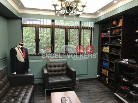 Winston Mansion|Yau Tsim MongWinston Mansion(Winston Mansion)Sales Listings (EVHK38636)_0