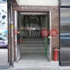 229-231 Lockhart Road,Wan Chai, Hong Kong Island