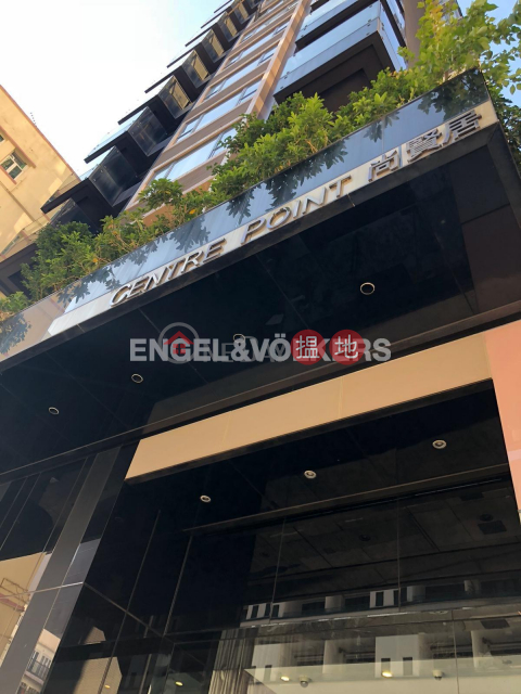 2 Bedroom Flat for Sale in Soho|Central DistrictCentre Point(Centre Point)Sales Listings (EVHK86903)_0