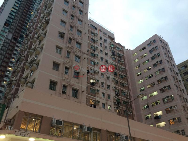 Cosmopolitan Estates Tai Moon Building (Block G) (Cosmopolitan Estates Tai Moon Building (Block G)) Tai Kok Tsui|搵地(OneDay)(1)