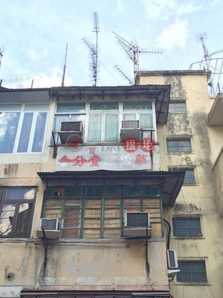 San Kin Street 21 (San Kin Street 21) Sheung Shui|搵地(OneDay)(2)