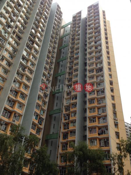 黃大仙下(二)邨 龍泰樓 (Lower Wong Tai Sin (II) Estate - Lung Tai House) 黃大仙|搵地(OneDay)(3)
