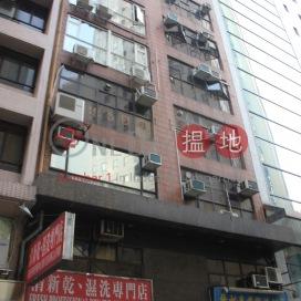 蘇杭街70 72號,上環, 香港島