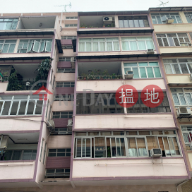 65 Maidstone Road,To Kwa Wan, Kowloon