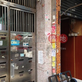 7-9 Reclamation Street,Jordan, Kowloon