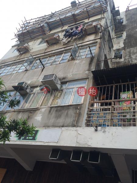 84 NGA TSIN WAI ROAD (84 NGA TSIN WAI ROAD) Kowloon City|搵地(OneDay)(3)