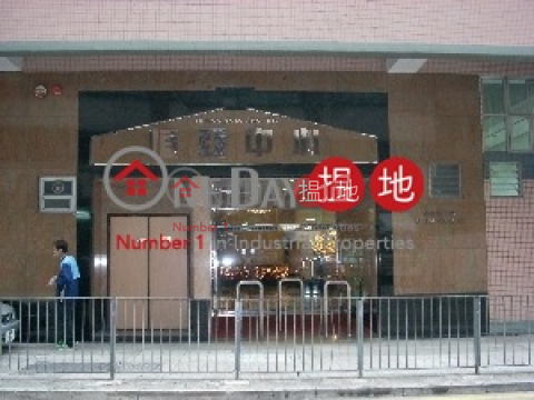 Trans Asia Center|Kwai Tsing DistrictTrans Asia Centre(Trans Asia Centre)Rental Listings (jacka-04386)_0