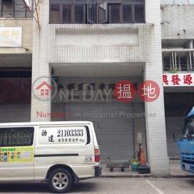 141 Ki Lung Street,Sham Shui Po, Kowloon
