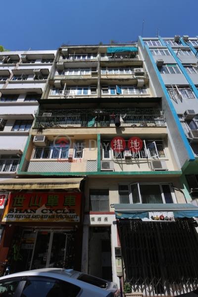 廣耀樓 (Kwong Yiu Building) 大埔|搵地(OneDay)(2)
