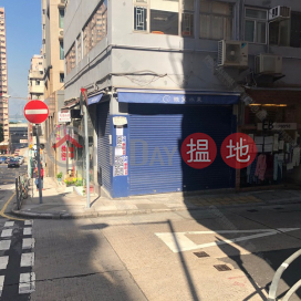 First Street|Western DistrictShun Tai Building(Shun Tai Building)Sales Listings (01b0078229)_0