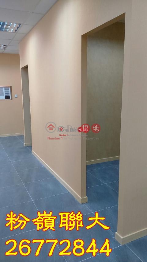 安興工貿中心|粉嶺安興工貿中心(On Hing Industrial Centre)出售樓盤 (jjuud-04120)_0