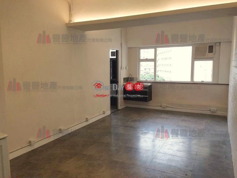 蘇濤工商中心|葵青蘇濤工商中心(So Tao Centre)出售樓盤 (theri-04143)