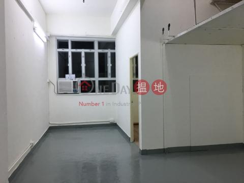 華達工業中心|葵青華達工業中心(Wah Tat Industrial Centre)出售樓盤 (TINNY-2452830134)_0