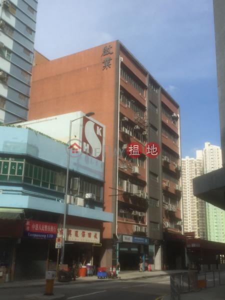Kai Yip Factory Building (Kai Yip Factory Building) San Po Kong|搵地(OneDay)(3)