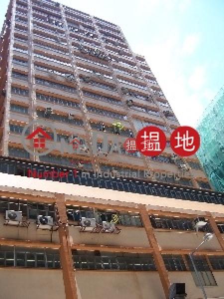 貴豐工業大廈 葵青貴豐工業大廈(Kwai Fong Industrial Building)出租樓盤 (ericp-04995)