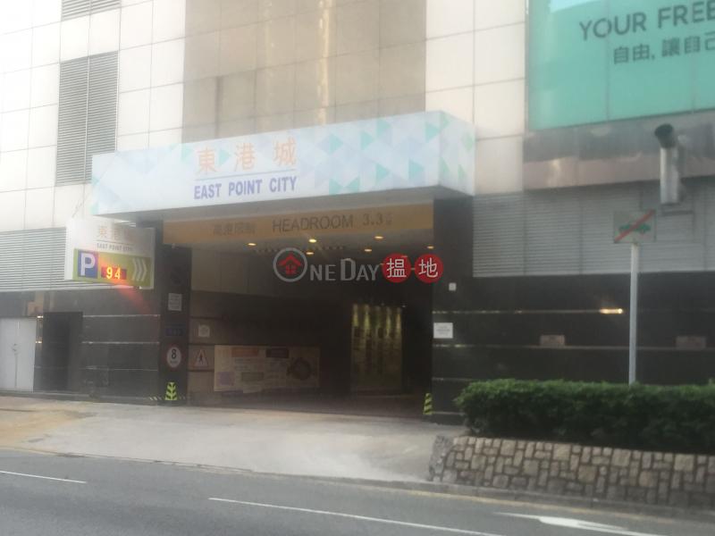 Block 1 East Point City (Block 1 East Point City) Hang Hau|搵地(OneDay)(2)