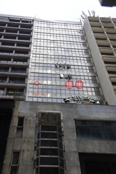 東麗中心 (Eastern Flower Centre) 尖沙咀|搵地(OneDay)(1)
