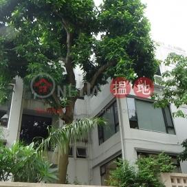 金碧花園,薄扶林, 香港島
