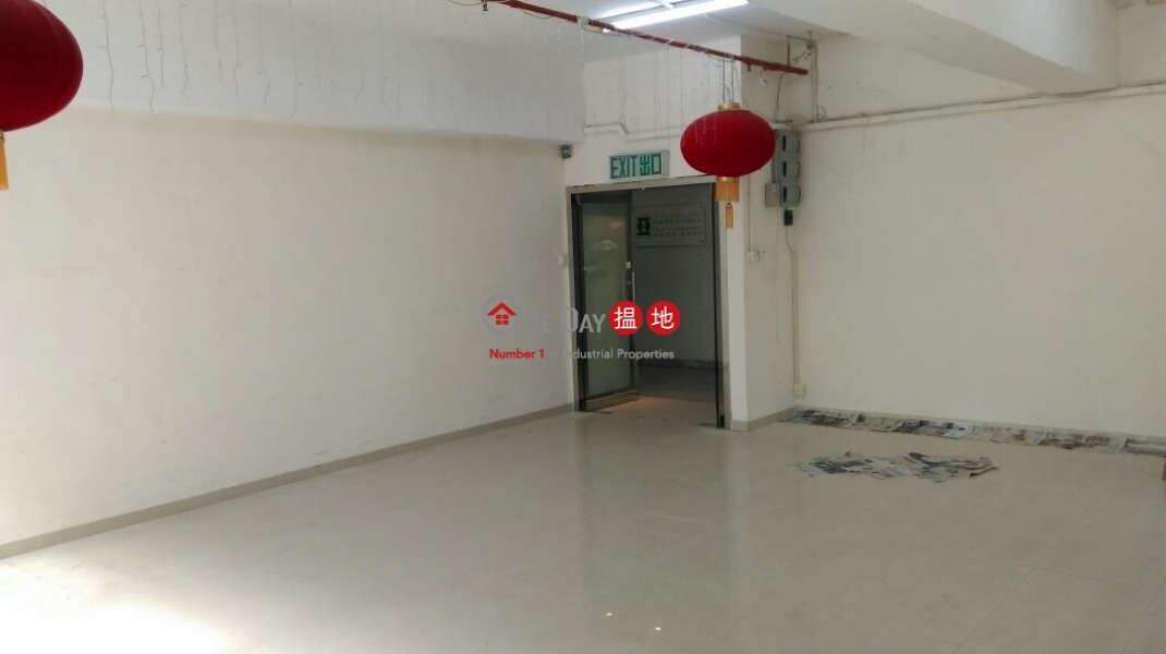 Goldfield Industrial Centre, Goldfield Industrial Centre 豐利工業中心 Rental Listings | Sha Tin (greyj-03025)