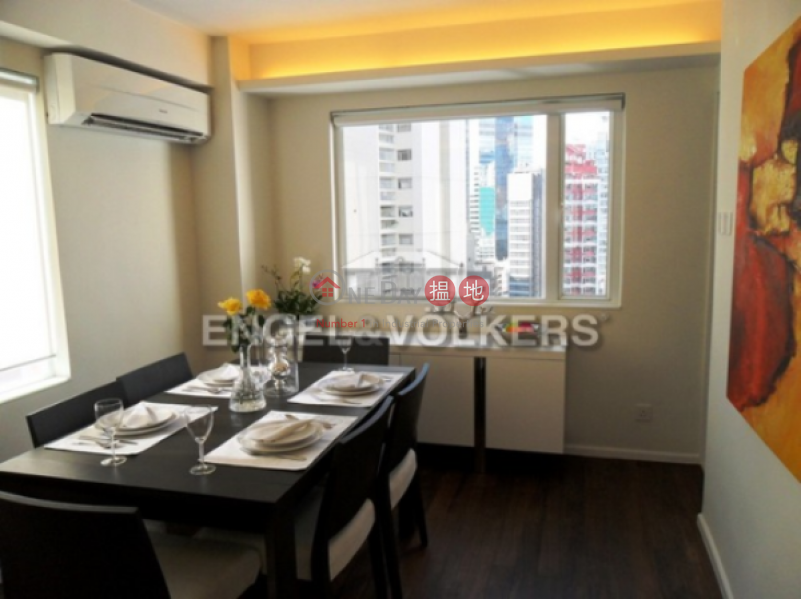 Property Search Hong Kong | OneDay | Residential | Sales Listings, 1 Bed Flat for Sale in Central