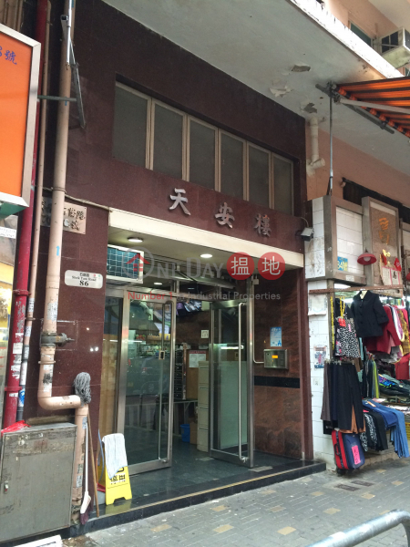 TIN ON HOUSE (TIN ON HOUSE) Kwai Chung|搵地(OneDay)(2)