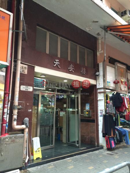 TIN ON HOUSE (TIN ON HOUSE) Kwai Chung 搵地(OneDay)(2)