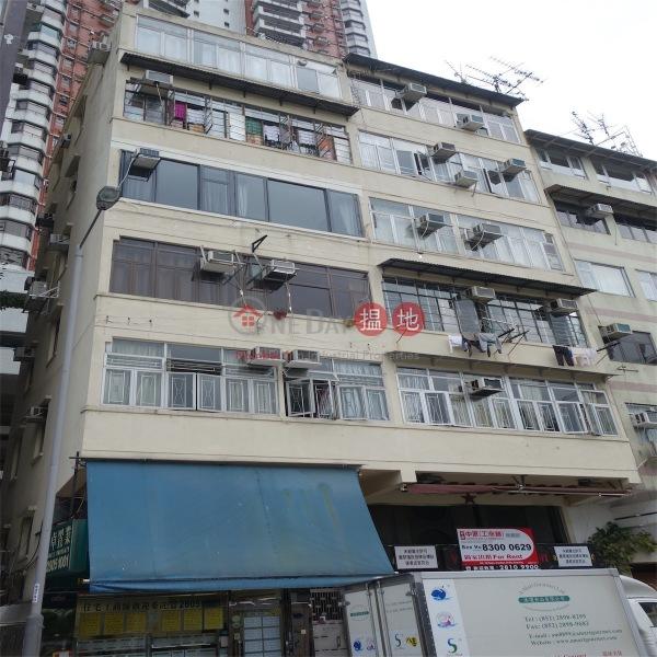 138 Tung Lo Wan Road (138 Tung Lo Wan Road) Tin Hau|搵地(OneDay)(4)
