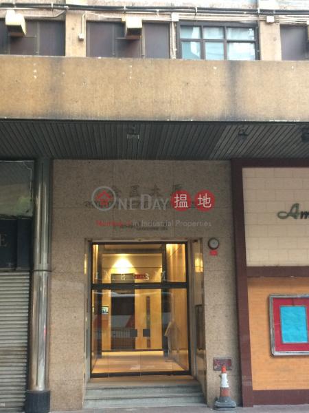 金星大廈 (Golden Star Building) 灣仔|搵地(OneDay)(2)