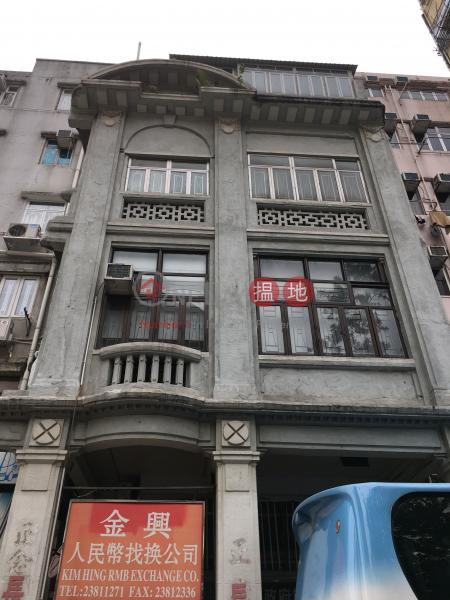 鴉蘭街6號 (6 Arran Street) 太子|搵地(OneDay)(1)