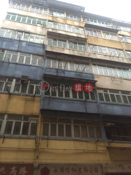 Wing Kwong Mansion (Wing Kwong Mansion) Hung Hom|搵地(OneDay)(5)