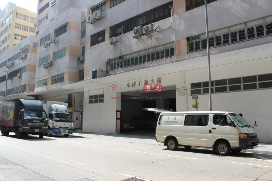 Wing Cheong Industrial Building (Wing Cheong Industrial Building) Kwai Fong|搵地(OneDay)(3)