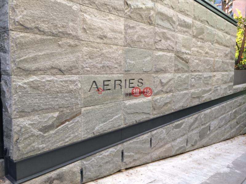 AERIES (Aeries) 淺水灣|搵地(OneDay)(2)