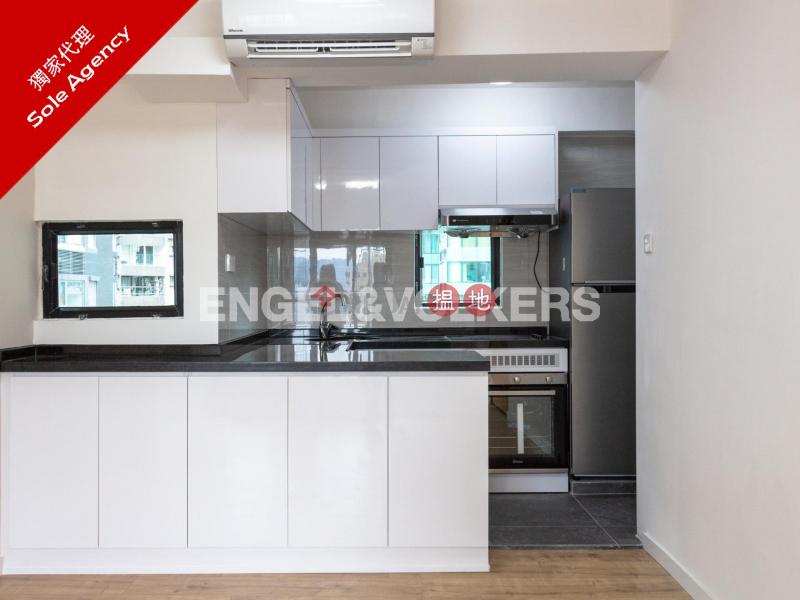 蘇豪區兩房一廳筍盤出售 住宅單位80士丹頓街   中區-香港出售HK$ 1,120萬