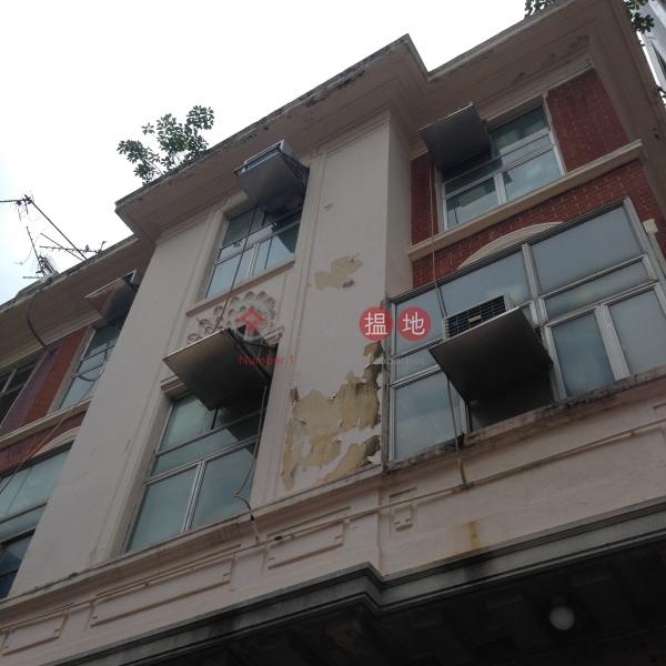 鳳輝臺 24 號 (24 Fung Fai Terrace) 跑馬地|搵地(OneDay)(3)
