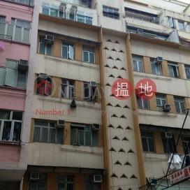 渣華道84號,北角, 香港島