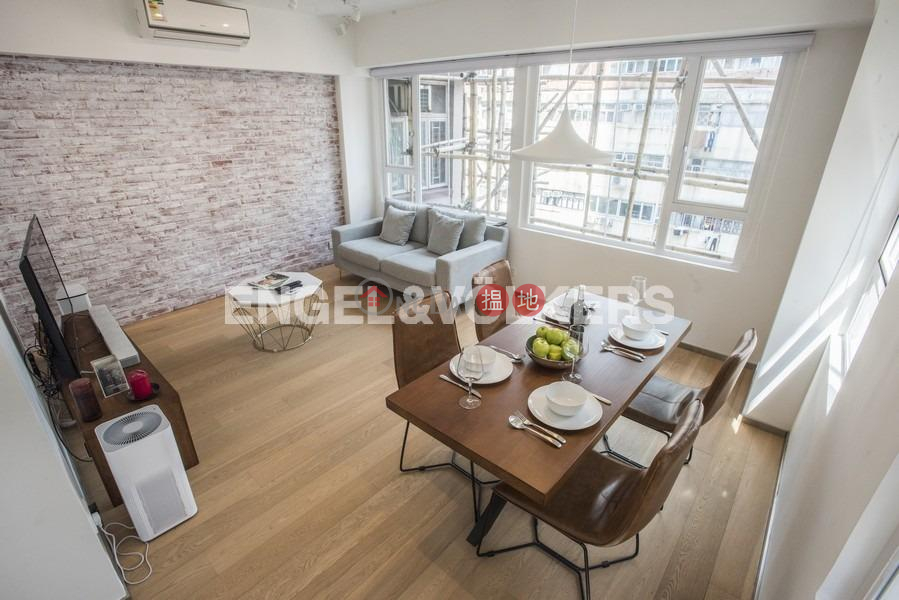Property Search Hong Kong | OneDay | Residential Rental Listings, Studio Flat for Rent in Sheung Wan