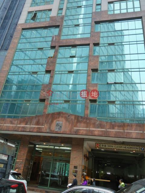 京貿中心|觀塘區京貿中心(Capital Trade Centre)出租樓盤 (LCPC7-9073986008)_0